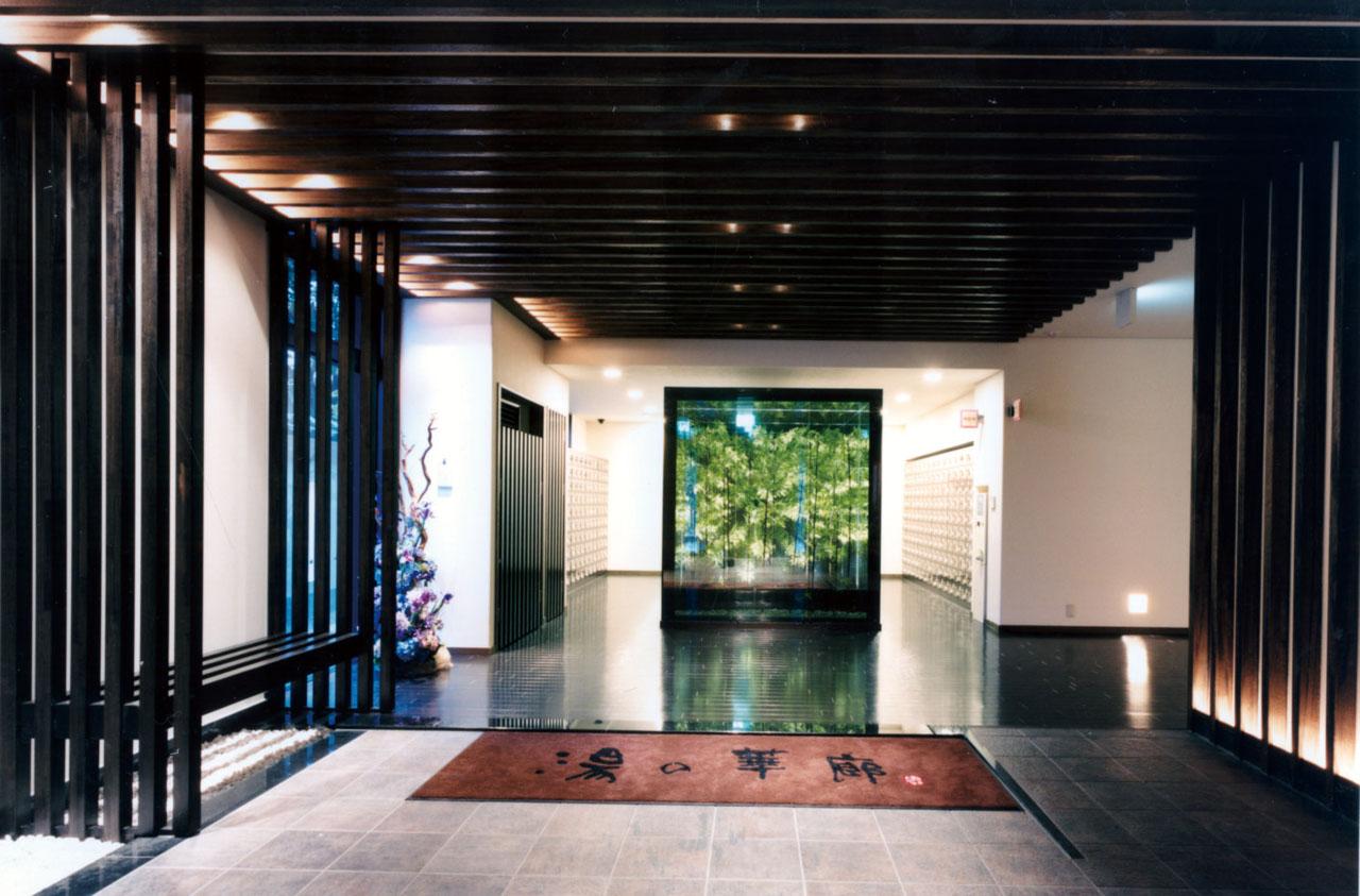 つかしん天然温泉 湯の華廊 ロビー