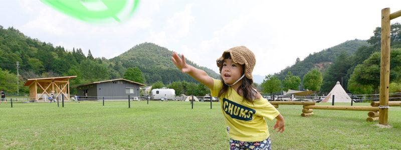 丹波篠山キャンプ場 やまもりサーキット05