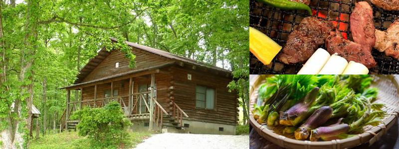 モクモクキャンプのコテージとバーベキューと山菜