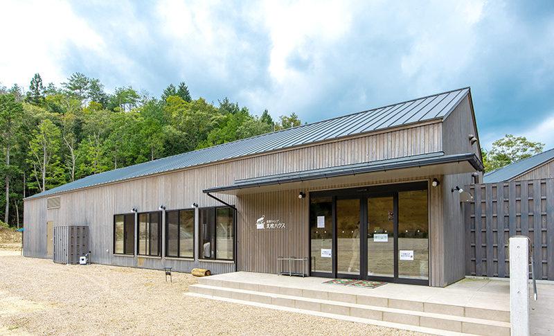 信楽キャンプ北欧ハウスの管理棟